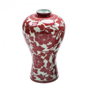 Vase with Red peony