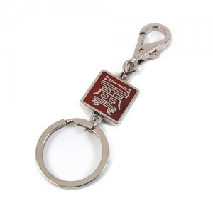 Charm Key Chains (possessions section)