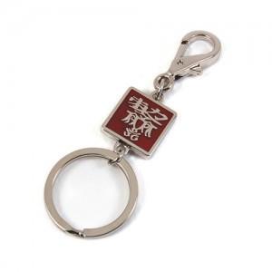 Charm Key Chain (Wish for Health)