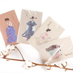 Hanbok Notebook