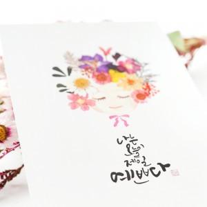 CALLI-M Postcard