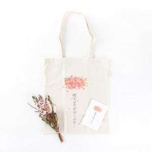 CALLI-M Eco Bag