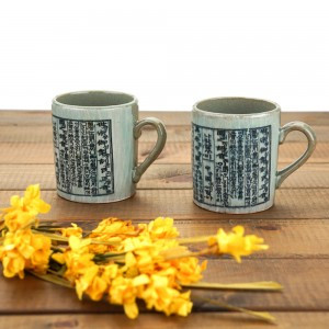 Mug cups which is made of celadon