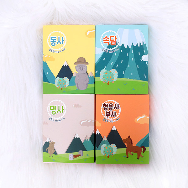 Jeju Card Game 4 Types